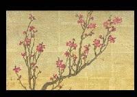 red plum by kazuko gokura