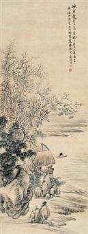 渔舟图 by ren yu
