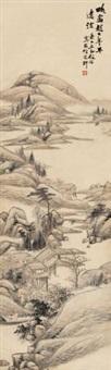 湖山幽居 by ren yu