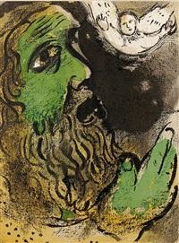 job en prière (from dessins pour la bible) by marc chagall