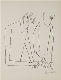 to parents one had to hurt from the rilke portfolio by ben shahn