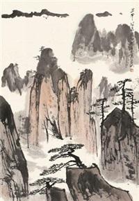 黄山松云 by ya ming