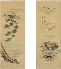 untitled by utagawa toyohiro
