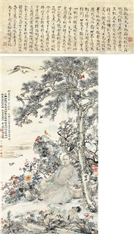 张叔良先生小像 (portrait of zhang shuliang) by various chinese artists