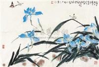 蝴蝶兰 by lin fengqing