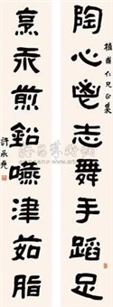 八言书联 (calligraphy) (couplet) by xu chengyao