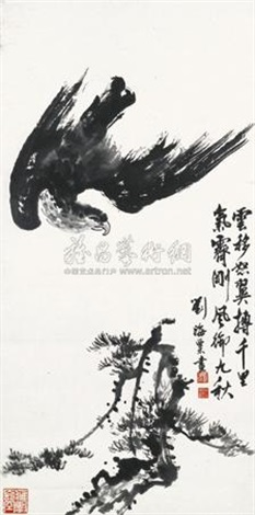 松鹰 eagle and pine tree by liu haisu