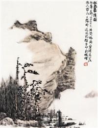 秋色嘉陵 by liu pu