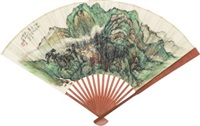untitled by wang shengyuan and ren xiaosong