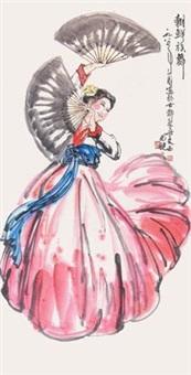 朝鲜族舞 by liu wenxi and chen guangjian