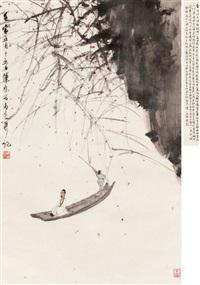春江泛棹 立轴 设色纸本 ( landscape) by fu baoshi