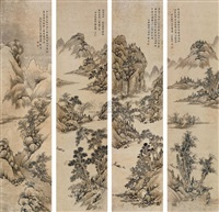 landscape (+ 3 others; 4 works) by deng tao