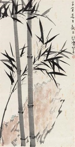 竹石图 bamboo and stone by xu beihong
