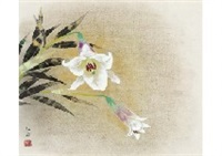 lily by bunki tsuneoka