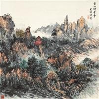 黄山炼丹峰 (landscape) by lin meishu