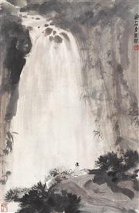 观瀑图 立轴 设色纸本 (landscape) by fu baoshi
