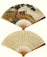 松荫立马图 书法 成扇 设色纸本 (recto-verso) by ma jin and shen shu