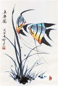 鱼乐图 by a lao