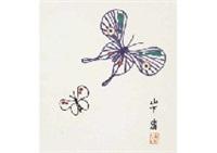 butterfly by kiyoshi yamashita