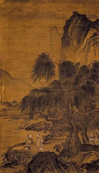山水 by dai jin