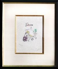 king david (sorlier 721) by marc chagall