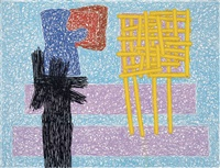 flower will grow in cracks of the metropolis by jonathan lasker