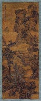 山水 by lan ying