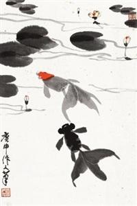 金鱼戏莲 by wu zuoren