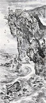 观海图 by liu baochun