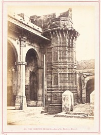 the shapoor mosque - base of the northern minaret (from architecture at ahmedabad) by thomas biggs