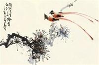 双依 镜框 设色纸本 by huang leisheng