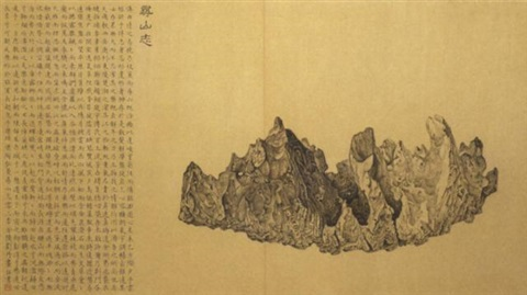 rock by liu dan