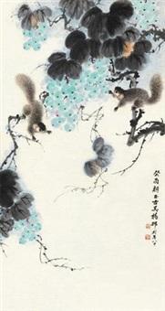葡萄双鼠 by yang cun