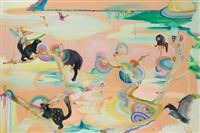 inhabitants of the planet by miyuki akiyama