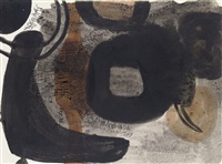 black forms with arabic writing by ahmed shibrain
