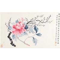 peonies by ling juchuan