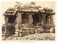 iwullee. east front of the temple, pl.lxxii (from architecture at dhawar and mysore) by thomas biggs