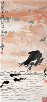 妙机其微 (frog and pollywog) by qi baishi and xu beihong