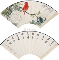 bird (+ calligraphy, verso) by jiang hanting and luo zhenyu