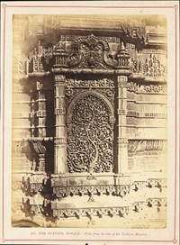the shapoor mosque - niche from the base of the northern minaret and sirkhej (+ sirkhej - the supply-sluice of the tank; 2 studies, from architecture at ahmedabad) by thomas biggs