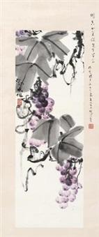 紫珠缀玉 by deng lin