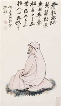 人物 镜片 设色纸本 by zhang daqian