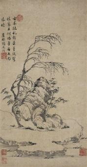 古木丛篁图 by xiang yuanbian