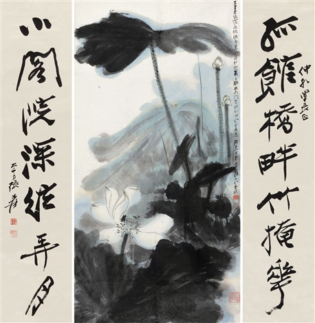 行書七言聯、荷花lotuscouplet in running script set of 3 by zhang daqian