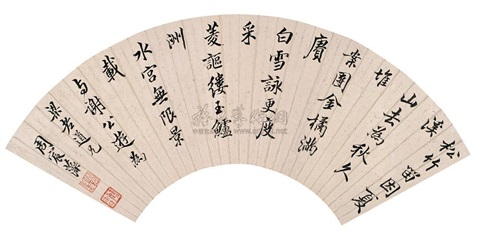 calligraphy of poem in five character form by running script by zhou chenzao