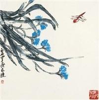 蜻蜓兰花 by qi liangchi