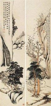 山居秋暝 (二件) (in 2 parts) by xu zonghao