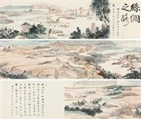 丝绸之路 (landscape) by ji congnan