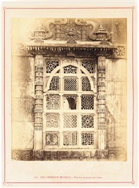 the shapoor mosque - window of perforated stone (from architecture at ahmedabad) by thomas biggs
