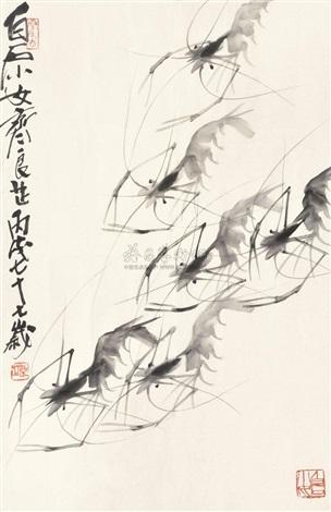 群虾 by qi liangzhi